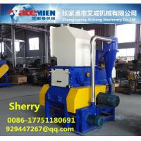 PP PE HDPE LDPE PET PLASTIC single shaft shredder machine waste shredder machine PE PP film shreedering Manufactures