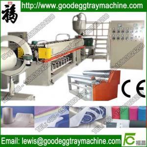 China Popular and Mattress making EPE foaming machine on sale