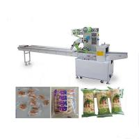 pillow type Bag pouch ice candy packing machine Manufactures