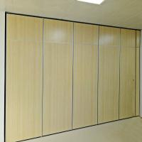 Melamine Board Movable Partition Walls , Conference Room Folding Sliding Partition Doors Manufactures