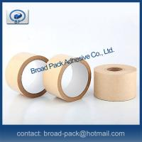 Water activated Kraft paper gummed tape Manufactures