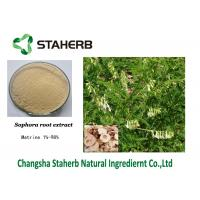 Quality Agriculture Field Sophora Flavescens Extract Matrine 98% White Powder for sale