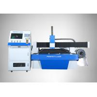 90  /min Fiber Laser Cutting Machine For Round Metal Pipe / Sheet Cutting,blue Manufactures