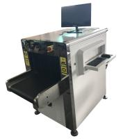 Buy cheap Automatic Alarm X Ray Airport Scanner , Baggage Scanning Machine With Image from wholesalers