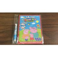 White Paper Board Kids Book Printing With Flat Cotton Handles for sale