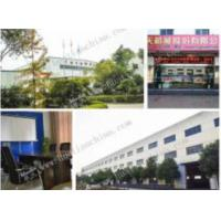 Anhui Huatian Machinery Co.,Ltd