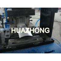 80mm sun shade blind machine for 0.4-0.6mm thickness with 6-12m/min speed Manufactures