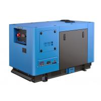 China 8kw single phase vehicle mounted generator-OUMA Kubota series on sale