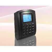 RFID Card Reader for Access Control System (HF-SC103) Manufactures