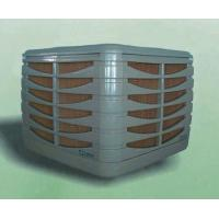 OFS Environmental Air Conditioning Fan/Evaporative Cooler Manufactures