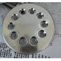 Reflector aluminum round sheet for lighting for sale