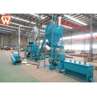 Buy cheap 1 T/H Poultry Feed Processing Plant Simple Operation For Small Scale Farm from wholesalers