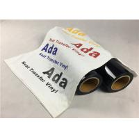 Black Color Perforated Heat Transfer Vinyl , Soft Metallic Heat Transfer Vinyl Manufactures