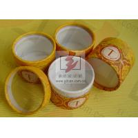 Eco Friendly Round Cardboard Boxes Tube Packaging For Cosmetics Manufactures
