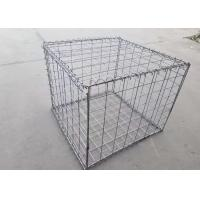 China Collapsible Sand Earth Filled Defence barriers Wall With Non - Woven Polypropylene on sale
