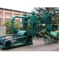 Reliable performance high quality wood flour machine/wood powder making machine Manufactures