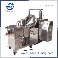China Byc-400A Sugar Coating Machine for Tablet with liquid supply device on sale