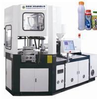 Bottle Injection Blow Moulding Machine (BM25) Manufactures