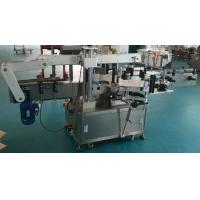 Higee Automatic Flat Bottle Glass Bottle Labeling Machine , Sticker Label Machine Manufactures