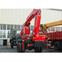 China SQ5ZK2 5 Ton Knuckle Boom Truck Crane on sale