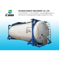 UN No. 1969 Propane R290 Refrigerant Iso Tank For Eco friendly Gas Absorption Refrigerator Manufactures