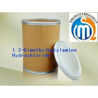 safe Health Care Product 71776-70-0 1,3-Dimethylbutylamine Hydrochloride Manufactures