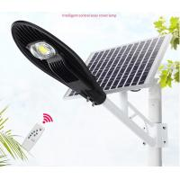Aluminum Material Solar Powered LED Street Lights 5 - 12m Mounting Height Manufactures
