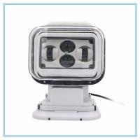 7 Inch Marine LED Search Light  60 Watt Waterproof Magnetic Remote Control White color Manufactures