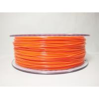 Quality 1.75mm Flexible TPU 3D Printing Filament , Dimensional Accuracy +/- 0.05 mm 1KG Spool for sale