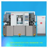 China 7 Spindle Horizontal Disc Drilling and Tapping Machine on sale