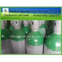 China how to purchase Industrial High Pressure Seamless Oxygen, Nitrogen, Acetylene Gas Bottles on sale