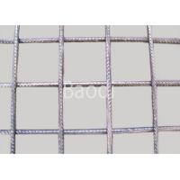 Welded Concrete Reinforcing Wire Mesh Panels High Strength For Wharf Construction Manufactures