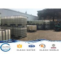 PH 3.0~6.0 Flocculant Textile industry Solid content 40±1%  Poly Dadmac Water treatment Medical Non flammable