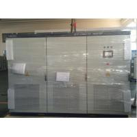 Buy cheap 2000KW wind inverter from wholesalers