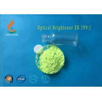 ER-II Optical Whitening Agent , Optical Brightener For Cotton HS CODE 32042000 Manufactures