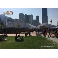 Waterproof White TFS Heavy Duty Marquee for Trade Show Outdoor
