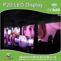 Buy cheap P20 LED Display from wholesalers