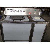 20L Automatic Glass Soda Bottle Washing MachineEasy Operation Manual Controlled Manufactures