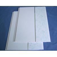 Buy cheap pvc panel for ceiling and wall from wholesalers