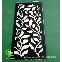 aluminum carving screen panel with various patterns design laser cutting panel for balcony facade window Manufactures