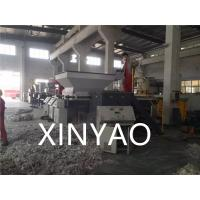 Top Feed Recycle Plastic Crusher Machine / Plastic Recycling Equipment Automatic Manufactures