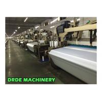 280cm Width Higher Speed Water Jet Looms Production For Polyester Bedding Fabrics Manufactures