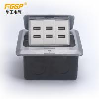China Three Way USB Pop Up Floor Outlet , GCC Pass Floor Plug Socket With USB Charger on sale