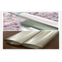 Buy cheap 125M High Open Area Nickel Rotary Printing Screen For Textile Machinery from wholesalers
