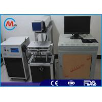 Desktop Fiber Laser Marking System For Jewelry / Ring Watch Marking High Performance Manufactures