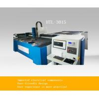 China Top Quality and quick speed HTL3015 cnc Sheet Metal Fiber Laser Cutting Machine Of IPG laser Source on sale