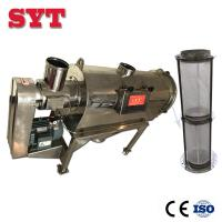 China China best price airflow sieve machine/ sifter machine for powder on sale
