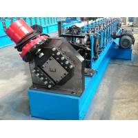 China Chain Driven Steel Roll Forming Equipment For 2 Sizes U Channel Sections on sale