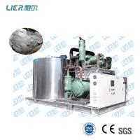 Ss316 20ton Daily Seawater Flake Ice Machine For  Deep - Sea Fishing Boat Manufactures
