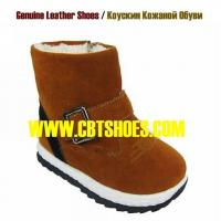 Cheap Genuine Leather Children's Boots Manufactures